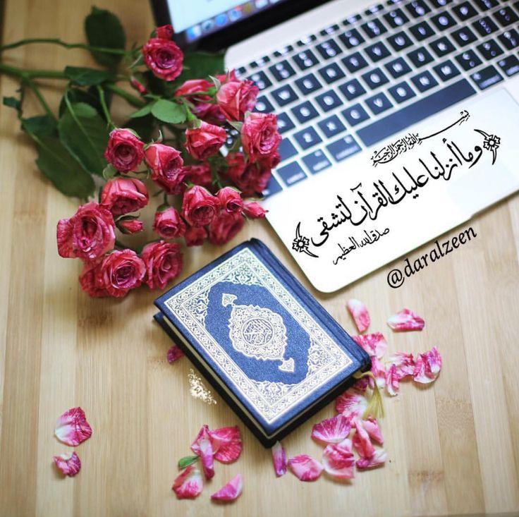 القرآن الكريم مكتوب بقلمالاعضاء