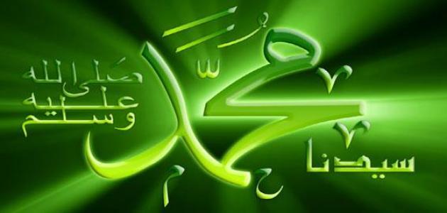 دعوة لكتابة أحاديث الرسول صلى الله عليهوسلم