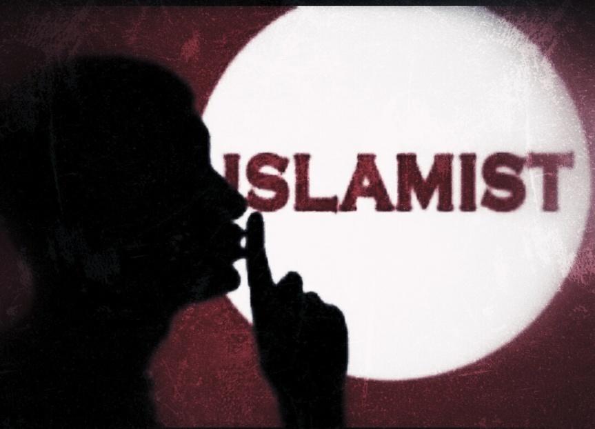 تصنيفمنتكلمبالاسلاموتسمىبةمنغيرالتزامبشريعتة