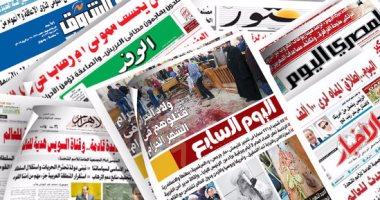 5e64b8e38 صحافة القاهرة اليوم:الأحد، 29 أبريل 2018