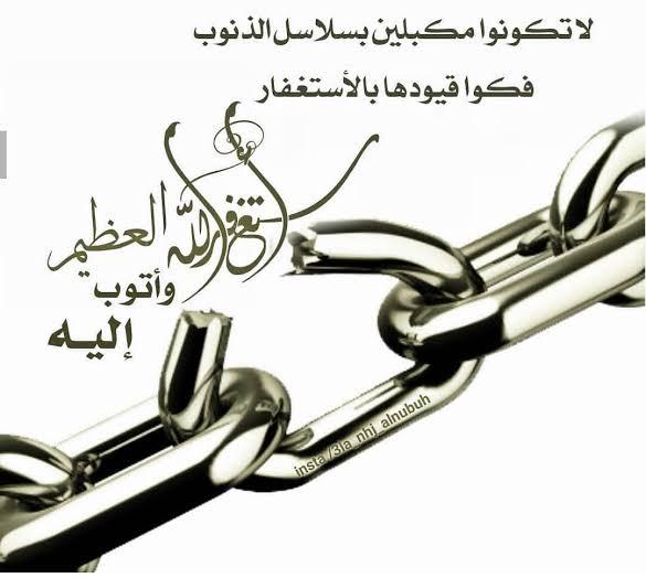 أشد العقوبات الإلهية عدم التوفيق للطاعات!